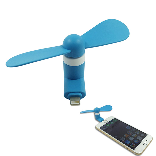 Phone-Powered Fan