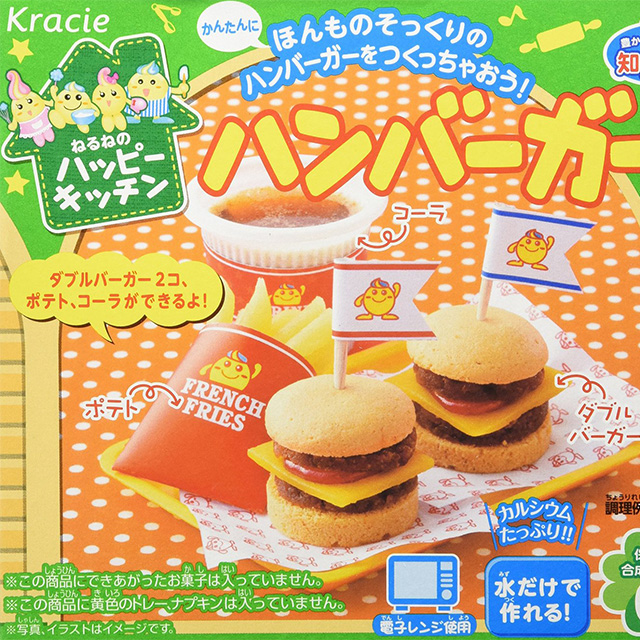 Build-A-Burger Candy