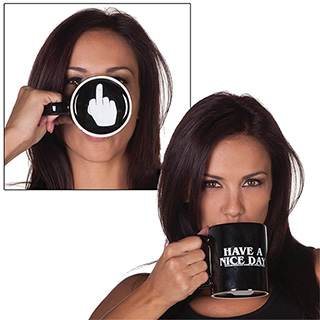 Sarcastic Coffee Mug #58208537
