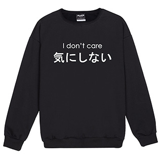 Japanese I Don't Care Sweater