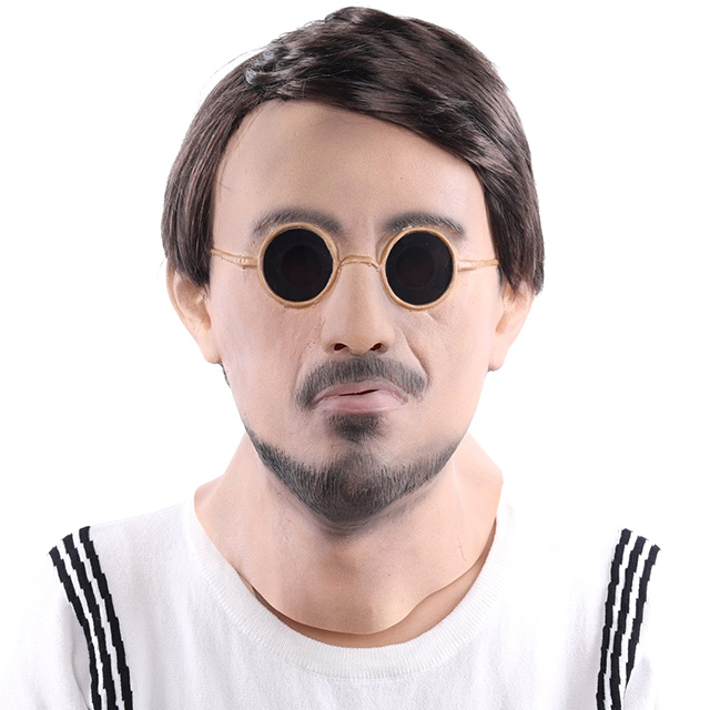 Salt Bae Mask