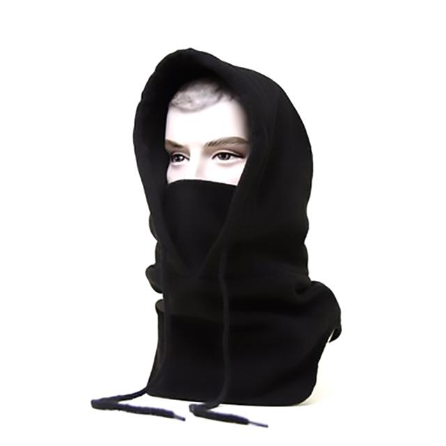 Real Ninja Mask
