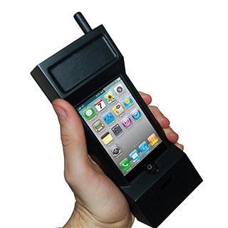 Retro Mobile Phone Case