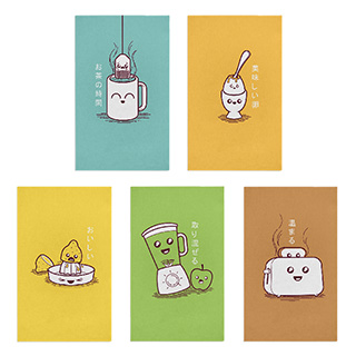 Japanese Happy Horror Kitchen Towels