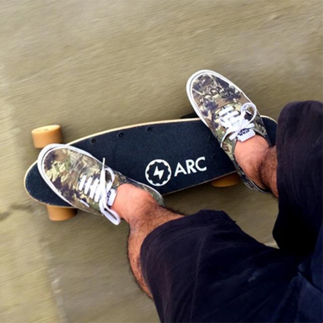 World's Lightest Electric Skateboard
