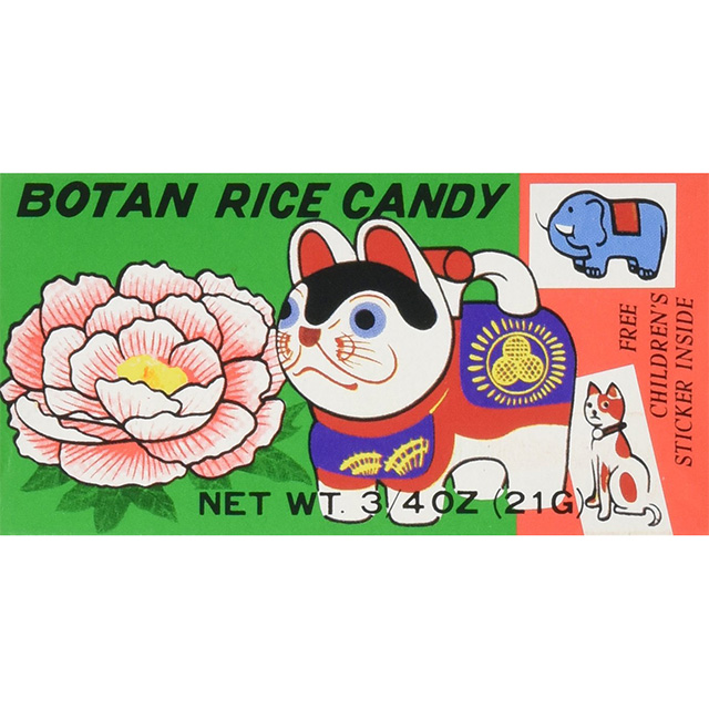 Rice Candy with Edible Wrapper