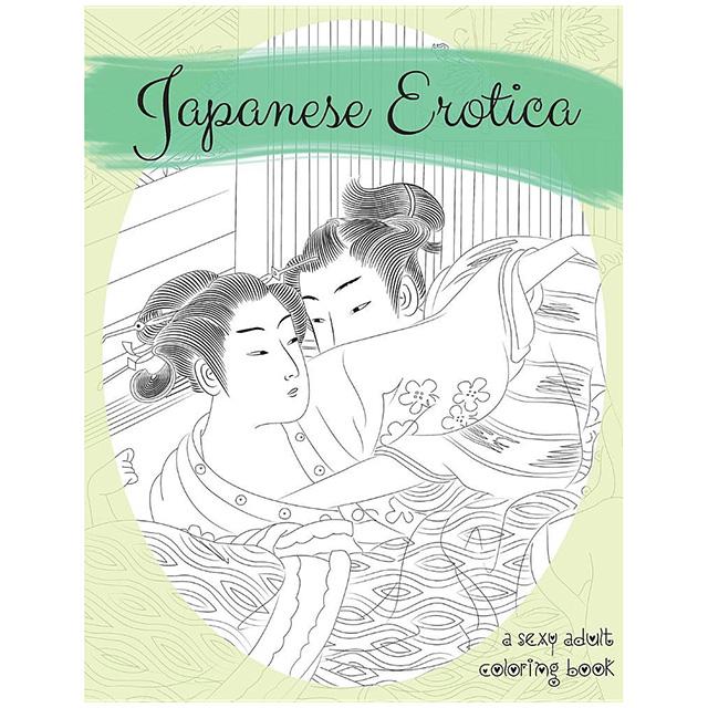 Japanese Erotica Coloring Book