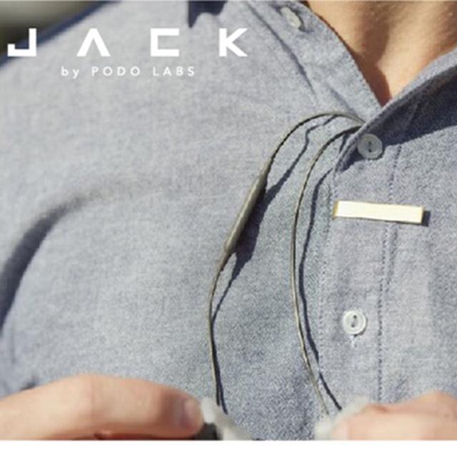 Wireless Headphones Receiver