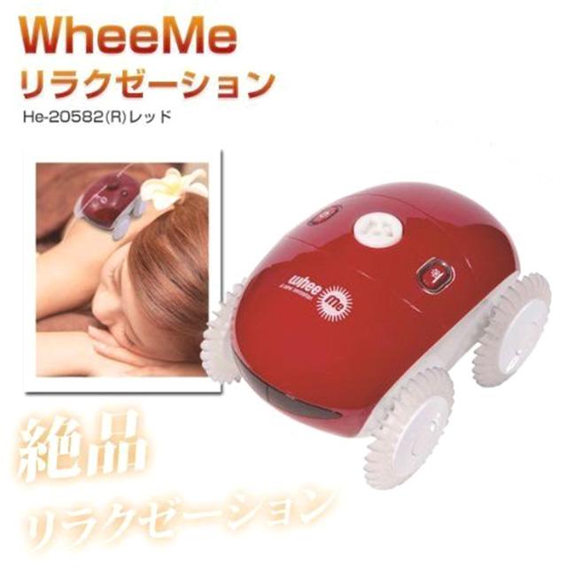 Massage Robot