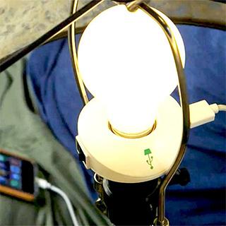 Light Socket Phone Charger