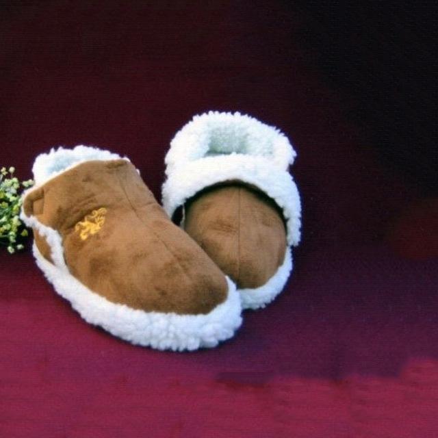 Mega-Comfortable Slippers